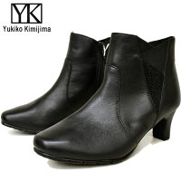 ユキコキミジマYukikoKimijimaショートブーツブーティーレディース本革レザー8131