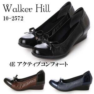 【送料無料】WalkerHill(ウォーカーヒル)2572ブラック/ダークブラウン/ネイビー4Eアクティブコンフォートエナメルパンプスリボンウエッジソール【RCP】【4E幅広・軽量・本革・日本製】