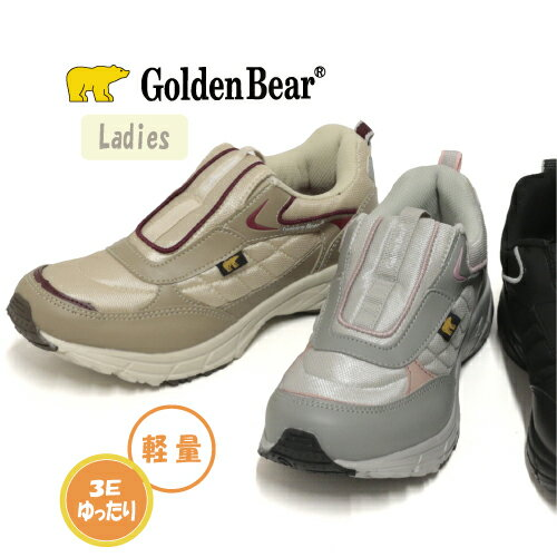 レディース靴, スリッポン Golden Bear GB-326 3E