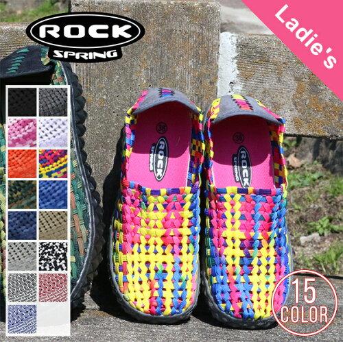 """ROCK SPRING""""FULL BREATH"""" レディス カジュアルウーブンシューズ RS-101"""