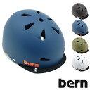 【JAPAN FIT】bern バーン ヘルメット MNS メンズ MACON VISOR メーコン バイザー (VM2)【br】【コンビニ受取対応商品】 shoetime