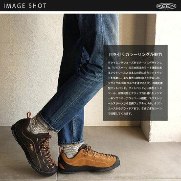 【日本限定】KEENキーンメンズスニーカートレッキングシューズJasperMNSジャスパーメンズDemitasse/BrownSugar(1014036FW15)