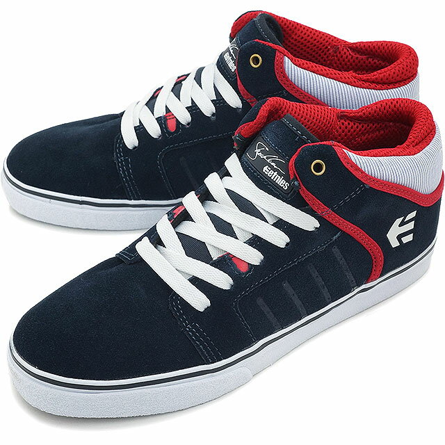 Etnies Shoes Store Philippines