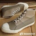 【即納】Moonstar ムーンスター FINE VULCANIZED ファイン ヴァルカナイズド メンズ レディース スニーカー ALWEATHER C オールウェザー C BEIGE (54320348) 日本製 靴【コンビニ受取対応商品】