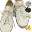 【即納】【メール便可】スピングルムーブ SPINGLE MOVE SPL-502 シューレース 靴ひも SPL502【コンビニ受取対応商品】 shoetime