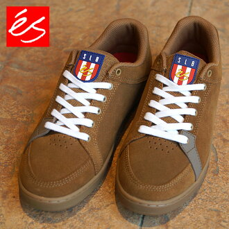 ES Sal es 男式女式滑板鞋運動鞋 SAL 布朗/口香糖 (FW16)