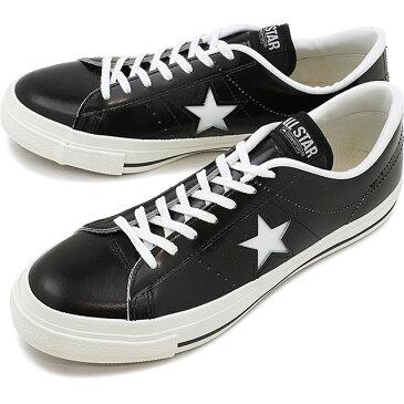 【即納】【返品サイズ交換可】CONVERSE コンバース ONE STAR J ワンスター J ブラック/ホワイト(32346511)【e】【コンビニ受取対応商品】