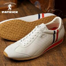 【即納】【返品無料対応】PATRICKIRISパトリックスニーカー靴アイリスCLEAN(23530FW13)【あす楽対応】