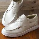 【即納】コンカラー シューズconqueror shoes メンズ オーシャン サイド OCEAN SIDE サーフ カジュアル スニーカー 靴 WHITE ホワイト系 (19SS-OS 01 SS19)