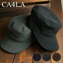 カシラ CA4LA コーデュロイ ワークキャップ WASHABLE BASIC WORKER AW5 (ZKN02176 FW21) メンズ・レディース 帽子 ウォッシャブル
