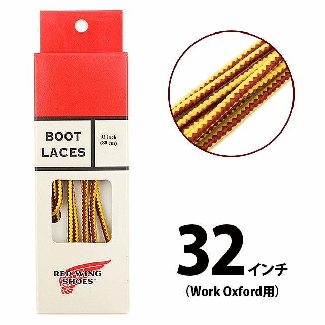 靴ケア用品・アクセサリー, シューパーツ  97154 32inch81cm Work Oxford REDWING