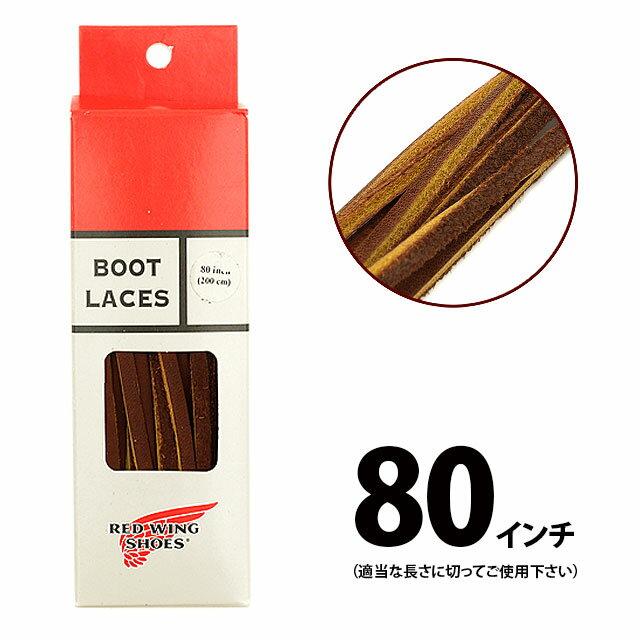 靴ケア用品・アクセサリー, シューパーツ 3REDWING 97156 80inch200cm RED WING