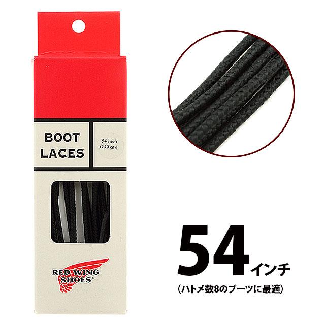 靴ケア用品・アクセサリ, シューパーツ REDWING 97143 54inch140cm7 RED WING