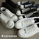 CONVERSE コンバース ジャックパーセル JACK PURCELL スニーカー 靴 (32260370/32260371/32260581)【e】