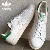 【即納】【メンズサイズ】アディダス オリジナルス スタンスミス adidas Originals STAN SMITH ランニングホワイト/ランニングホワイト/グリーン S75074 SS17【e】【コンビニ受取対応商品】