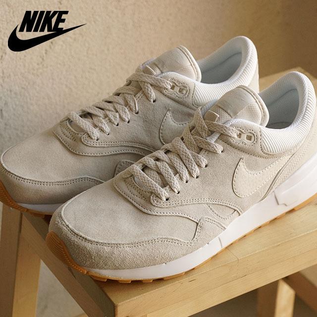 Nike Odyssey Phantom