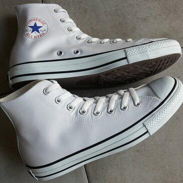 【即納】コンバース レザー オールスター ハイカット CONVERSE LEA ALL STAR HI ホワイト 靴 (32044990)【e】【コンビニ受取対応商品】