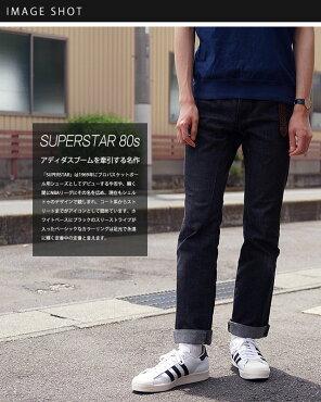 アディダスオリジナルススーパースター80sadidasOriginalsメンズレディースSUPERSTAR80Sホワイト/ブラック/チョーク2(AJG61070)