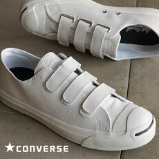 �ڸ����ǥ�ۥ���С�������å��ѡ�����V-3�쥶��CONVERSE�٥륯���󥺥�ǥ�����JACKPURCELLV-3LEATHER�ۥ磻�ȡ�32242790SS16��