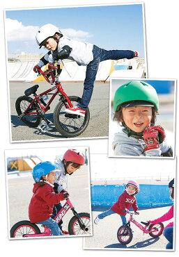 【即納】bernバーンヘルメットKidsジュニアNINOニノ(VJB)【bp】【あす楽対応】【fs04gm】
