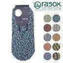 rasox ラソックス メンズ・レディース ソックス 靴下 スプラッシュ・カバー (CA141CO01)ラソックス rasox【メール便可】 2