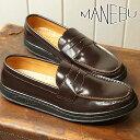 【即納】MANEBU マネブ レザーシューズ VOVO FACE SKIN ボボ コインローファー スニーカー 靴 ソ−