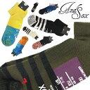 アンドソックス メンズ・レディース 靴下 ANDSOX サポート パイル ショートソックス スニーカーソックス SUPPORT PILE SHORT (ASSS SS18)【ts】【e】【メール便可】