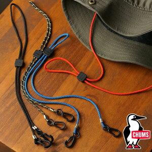 【Made in USA】チャムス CHUMS ロープ マルチ ユーズ ストラップ Rope Multi Use Strap (CH61-1111 FW20) メンズ・レディース 帽子ストラップ マスクストラップ 【メール便可】