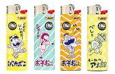 ★BICライター/赤塚不二夫氏生誕80周年キャラクターシリーズ!数量限定4本パック!★