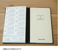★Longplan‐ロングプラン手帳2016年版★軽量・薄型・コンパクトなジャバラ式☆日本システムス☆