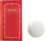 ツバメノート赤ツバメB6変形ノート(方眼)2冊セットTBFK-B6SRD