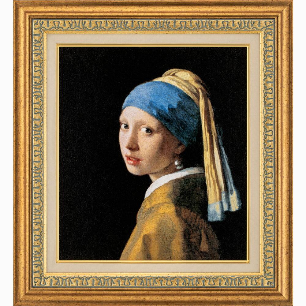 ヨハネス・フェルメール『真珠の耳飾りの少女』