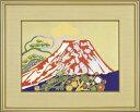 片岡球子『富士』 【絵画・世界文化遺産】【通販・販売】