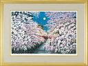 井堂雅夫『弘前城の桜』【木版画・絵画・青森】【通販・販売】