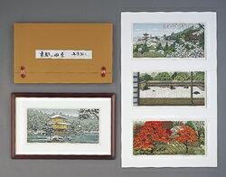 井堂雅夫『京都の四季』4点1組