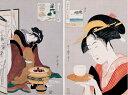 喜多川歌麿 江戸木版画『難波屋おきた・2枚揃』