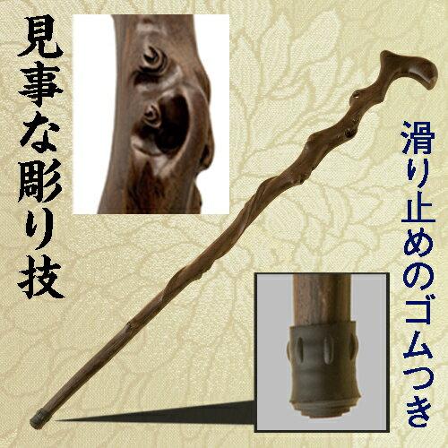 李江梁 黒紫檀『仙人杖』