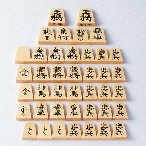 『本つげ将棋駒』特上彫