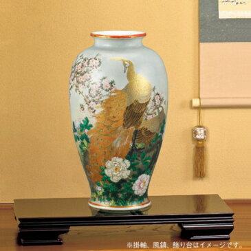 柳田素山 古美術『孔雀に牡丹花瓶』【アンティーク】【通販・販売】