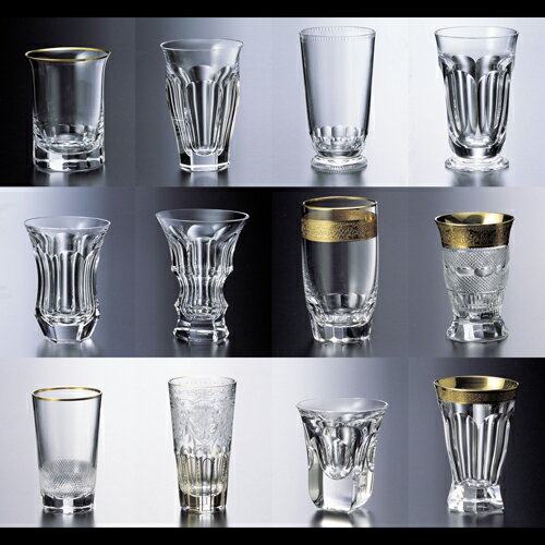 モーゼル社『ショットグラスコレクション』12点セット