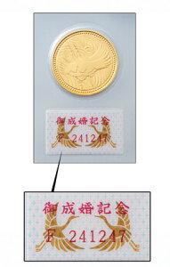 『皇太子殿下御成婚記念5万円金貨』造幣局発行【天皇・皇族】【貨幣・金貨】【通販・販売】
