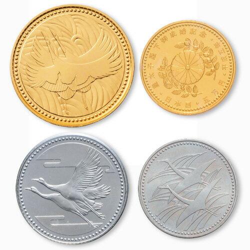 『皇太子殿下御成婚記念貨幣セット』造幣局発行