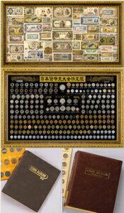 『決定版紙幣史貨幣史』セット【記念貨幣・金貨・プレミアム銀貨】【通販・販売】