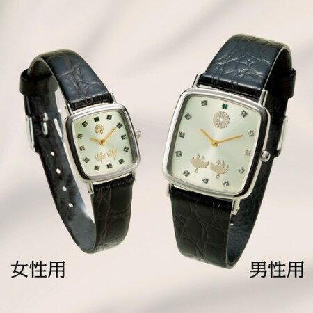 『御成婚55周年記念銀無垢時計』男女セット