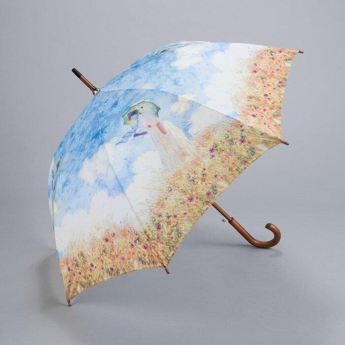 世界の名画傘 モネ『日傘をさす婦人』