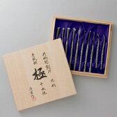 清玄 作 彫刻刀『極』   【刃物】【通販・販売】