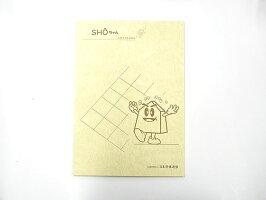 SHOちゃんノート