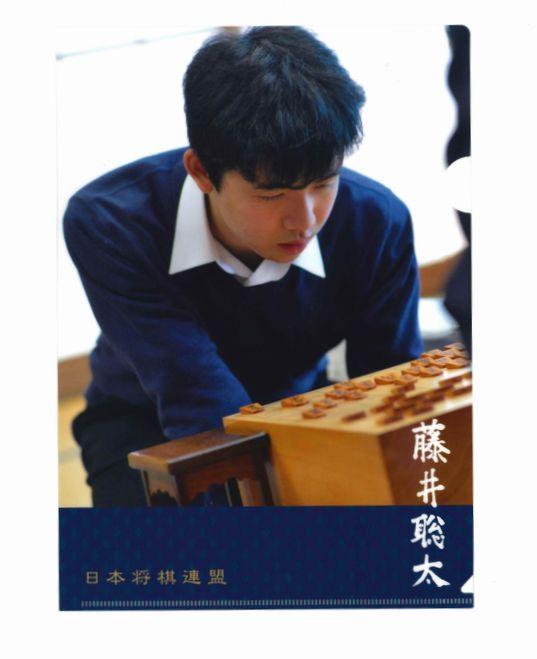 クリアファイル 【藤井聡太】5枚セット:公益社団法人 日本将棋連盟