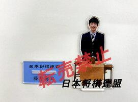 藤井聡太アクリルスタンド