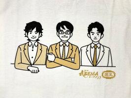 第4回AbemaトーナメントTシャツチーム羽生